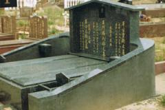 Chinese016